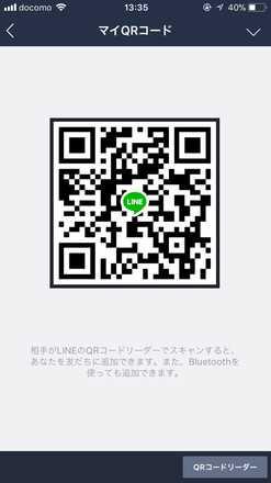 Show?1524675166