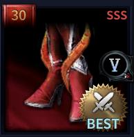 プロテウスのブーツのアイコン