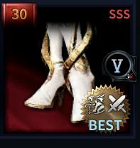ヘルメスのブーツのアイコン