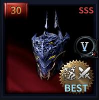異端者の大兜のアイコン