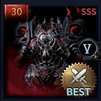 勝者の重鎧のアイコン