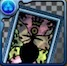 ペルソナ3・女帝のタロットカードの画像