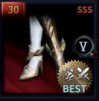 貔貅の膝当のアイコン