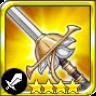 白百合の剣の画像