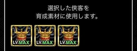任侠伝 仁侠酒 画像.jpg