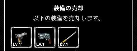 任侠伝 売却 画像.jpg