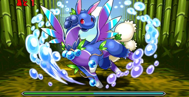 青の丼龍6F