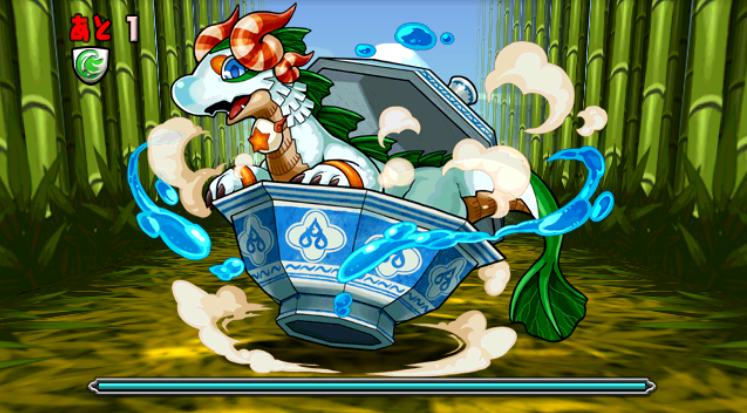 青の丼龍7F