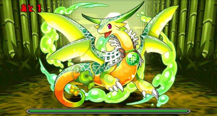 緑の丼龍6F