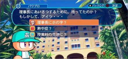 恋する紅鶴2