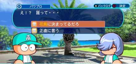 蒔田の草野球参戦