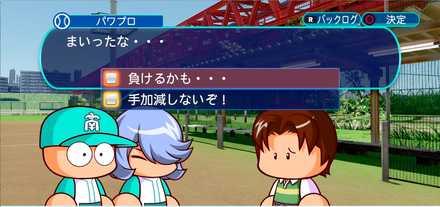 蒔田の草野球1