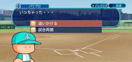 蒔田の草野球2