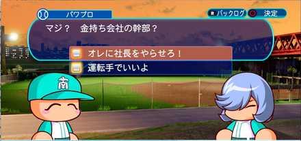 蒔田の草野球3
