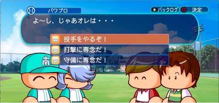 蒔田の草野球練習