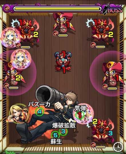 沖田総悟ボスステージ3