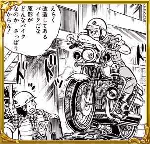本田速人の画像 p1_10