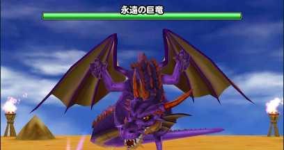 永遠の巨竜の登場時の画像