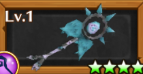 呪われし杖