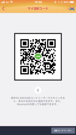 Show?1525746530