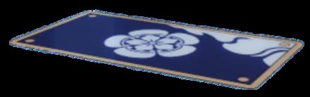 浮世絨毯の画像