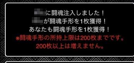 任侠伝 コミュニケーション 画像.jpg