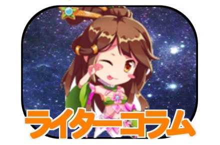 パーシャルアイコン.jpg