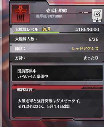 Show?1526209279