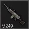 M249画像