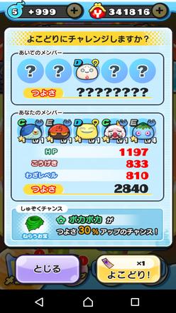 Show?1526379629