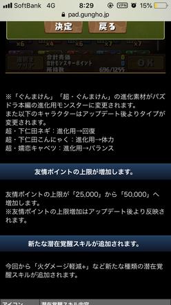 Show?1526513573