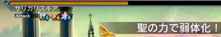 サリガリスキアの画像
