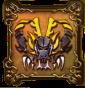魔竜ネドラの紋章・盾