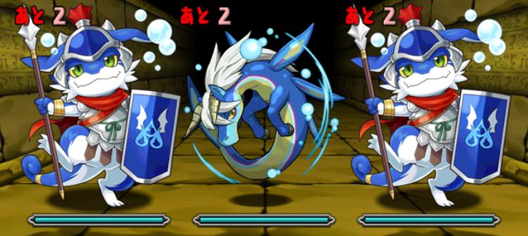 海の龍騎姫5F