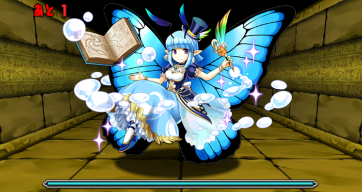 海の龍騎姫幻獣