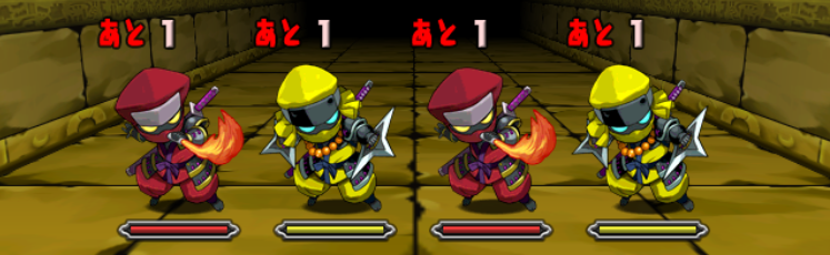 焔の龍騎姫1F