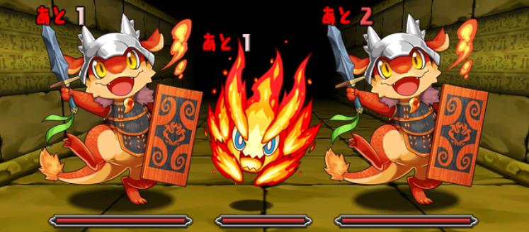 焔の龍騎姫5F