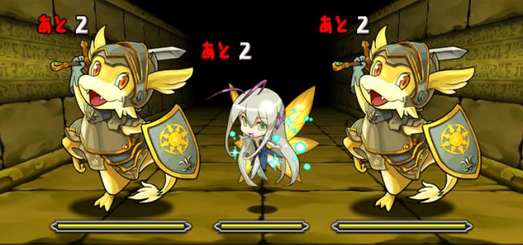 聖の龍騎姫5F