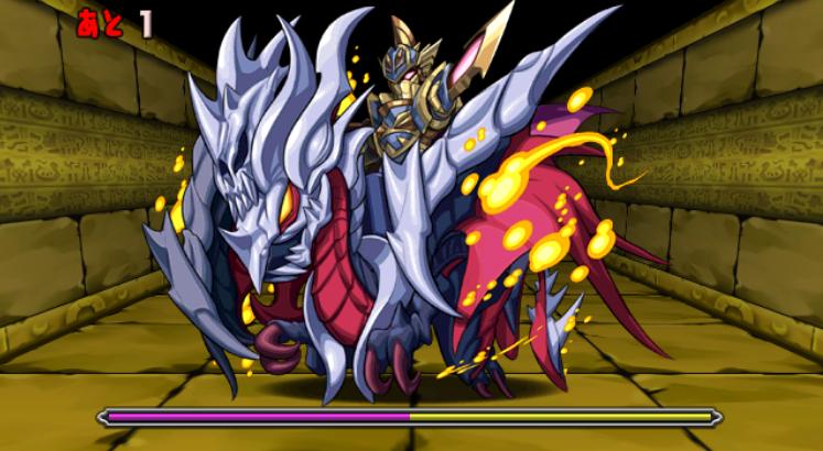 光の龍騎姫6F