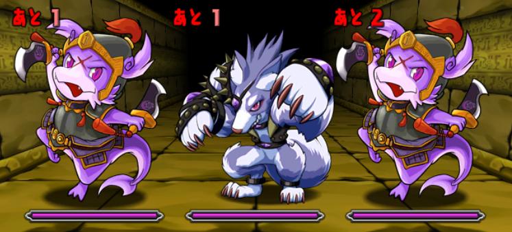 影の龍騎姫5F