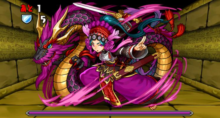 影の龍騎姫