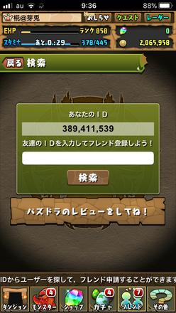 Show?1527035924