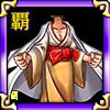 武陵桃源の羽織の画像