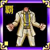 神託のスーツ-煌-の画像