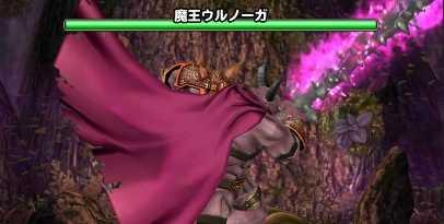 魔王ウルノーガの登場時の画像