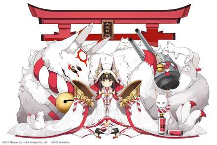 御狐の白装束の画像
