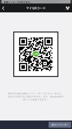 Show?1527452947