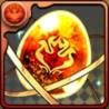 火の希石【大】の画像