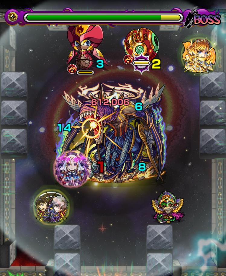 覇者の塔35階の第7ステージの画像