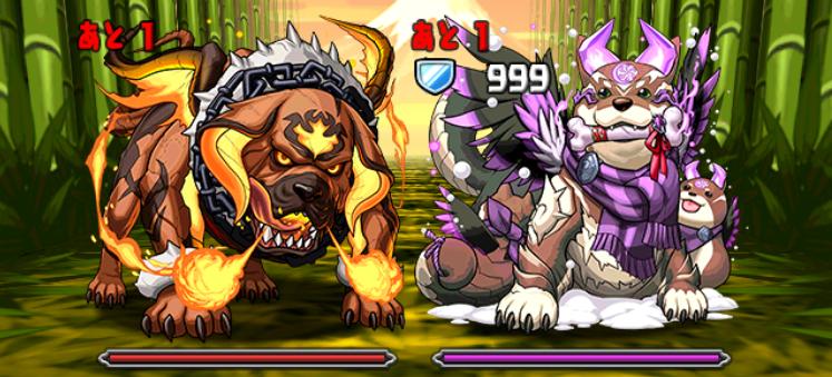 火と影の犬龍7F